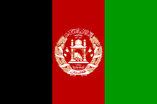 international dialing codes Afghanistan